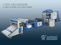 WJ105-1300 stationery plastic sheet extrusion line for GPPS