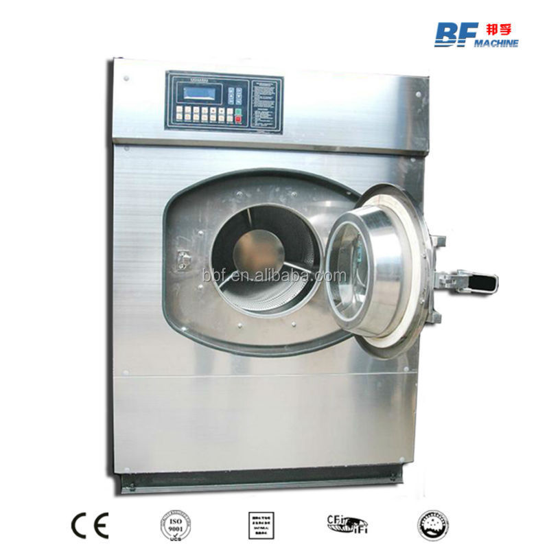 alibaba china automatic stainless steel commercial laundry washing equipment