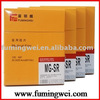 /product-gs/x-ray-film-manufacturer-green-sensitive-blue-medical-x-ray-films-234716639.html