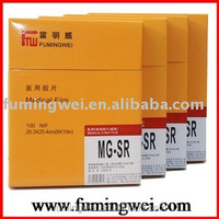 x ray film manufacturer green sensitive blue medical x-ray films