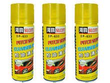 SP-633 pitch car care spray cleaner