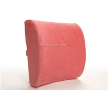 comfortable memory foam back support cushion,chair cushion