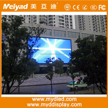 Outdoor Ads Waterproof P8 RGB LED Screen Module #MYD-P8
