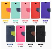 Double colors Stand Wallet Cases For Samsung Galaxy On7/ With Card Slot PU Leather Case