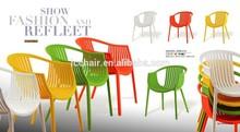 al aire libre silla de plástico