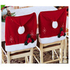 Christmas Xmas Kitchen Chair Covers Santa Hat Covers Back Table Decoration