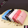 Win-win business Newly Sweet Design wallet anti-lost alarm