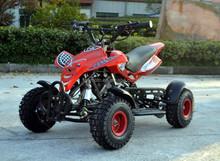 49cc mini quad atv for kids alloy pull starter 2 stroke