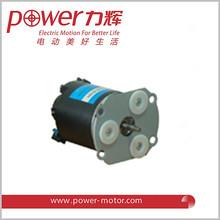 PT5230220 PMDC motor for blender power motor electric carbon brush dc motor