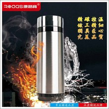 2015 MX New Auto Electronics 12V Car Electric Kettle Accessories