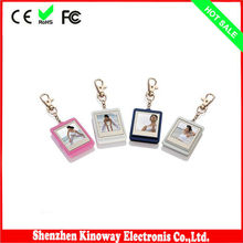Fashion keychain Digital Photo Frame 1.5 inch