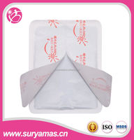 Air activated instant temperature controlled heating pad