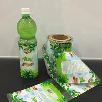 Yori-good quality heat bottle neck shrink sleeve label