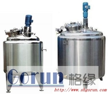 High Quality stainless steel Fuel Oil Tank/cosmetic facial cream mixer / high quality sanitary Tank