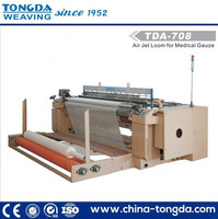 TDA-708 for Medical Gauze Air jet loom