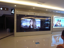 Vewell 55 inch LCD Video Wall with Seamless Bezel 3.5mm
