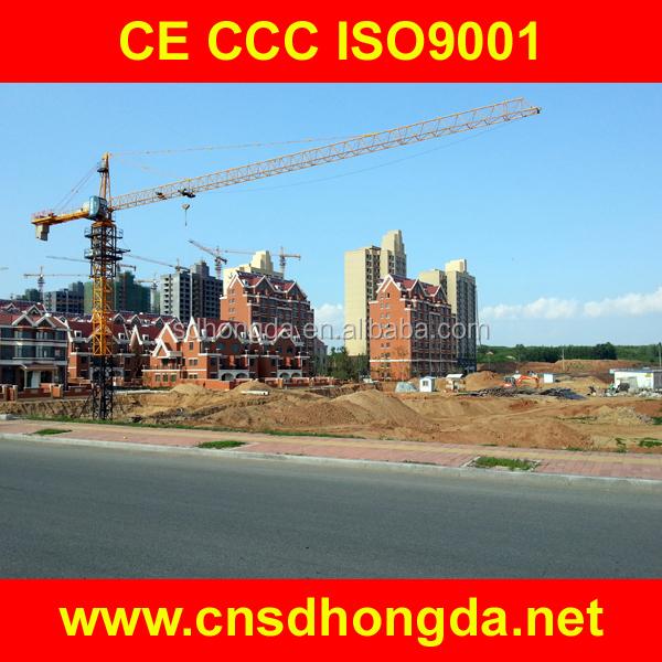 Concrete Mixer (Twin-shaft Electric ) JS500 JS750 JZM350 JS1000