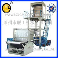 Single Layer Plastic film packaging machinery/PE film machine/plastic packaging machine