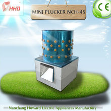 Poultry slaughtering equipment/chicken slaughtering machine/plucker rubber finger nch-45