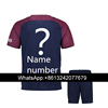 13 any name number