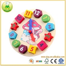 Wooden Toy Digital Geometry Clock Children's Educational Toy