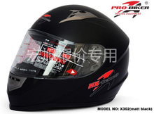 2014 Newest Models Safe Flip Up Motorcycle Helmet Racing Helmet With PC Visor
