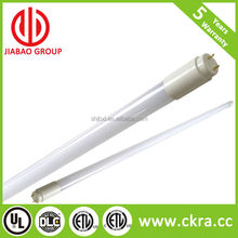Aluminium PC cover Dimmable shell 600mm 1200mm 2400mm LED T8 tube no flicking CE UL and DLC listed