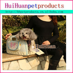 Fashion designer durable pet carriers for small dogs