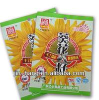 Pecan bag food packaging