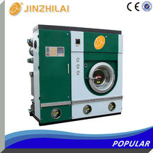 pce drycleaner equipment with buit in steam generator