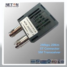 serial port communication in super low speed for optical transceiver of 2M 20Km ST Connector