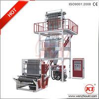 China factory rotary die blowing pe film machinery