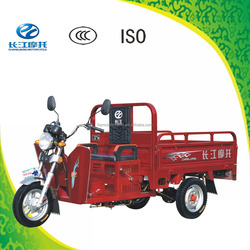 CHANGJIANG three wheel gas motor tricycle for old man with good performance