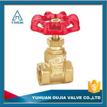 pn16 brass drawing stem gate valve