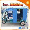Plastic electric tricycle with fiber shed