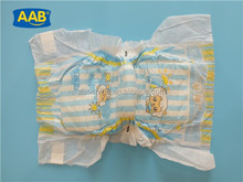 disposable good adult baby diaper stories china