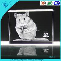 K9 Crystal 3D engraving animal for souvenir gift