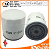 Auto Oil Filter for car Part NO.32821600 77 01 029 278 1215 3174