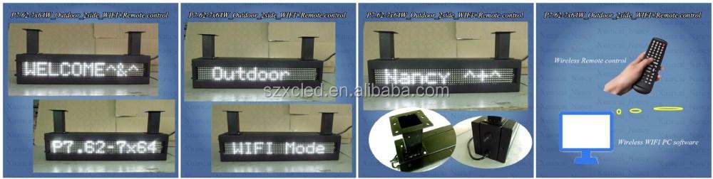 P7.62-7x64W-O-2s-WIFI+Remote control.Jpg