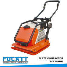 Plate Compactor HZR96B With CE, Honda GX160, water tank,foldable handle,