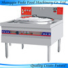 Futong Chinese industrial electric deep fryer machine deep frying machine