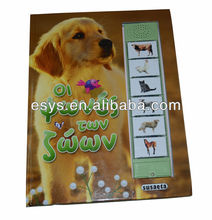 children books with sound effects with custom voice for kids promotional gifts