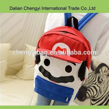 wholesale cartoon school bag lowest price for student