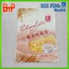 printed plastic bags packaging for snacks