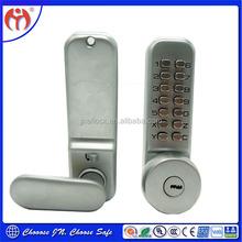 2015 Wholesale New Design Metal Security Door Lock CL37 A