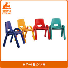 Hot sale childrens plastic chairs
