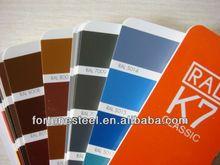 2014 color coated steel coil/ ppgi /PPGI coil for manufacturer