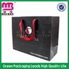 Upmarket style custom printed paper bags paper gift bags wholesale
