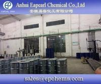Methyl acetoacetate chemical intermediate for pesticide CAS NO.: 105-45-3