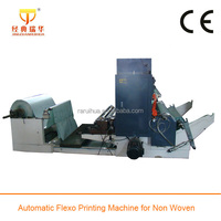 CE Certificate Helical Gear Driving One Color Flexographic Printing Machine